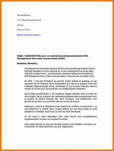 lettre de motivation pour bts en alternance 15 lettre de motivation pour un bts en alternance modele cv