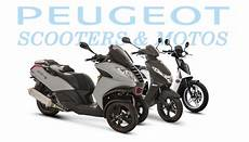 concessionnaire peugeot scooter arnaud cycles concessionnaire scooter et moto peugeot 224