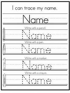 editable name practice standard print bundle by kreative