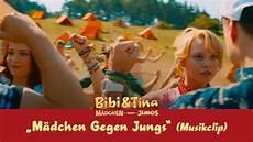 Bibi Und Tina Malvorlagen Sub Indo Hd Bibi Tina 3 M 228 Dchen Gegen Jungs Ganzer