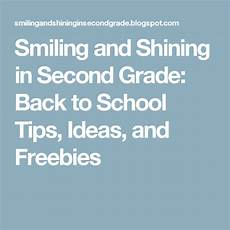 multiplication worksheets kindergarten 4454 smiling and shining in second grade back to school tips ideas and freebies math freebie