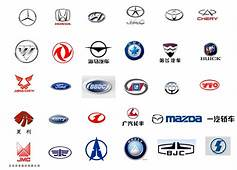 All Car Brands Logos And Names  Chainimage