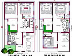 30x50 house floor plans buy 30x50 house plan 30 by 50 elevation design plot