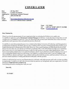 application letter sle cover letter sle khmer