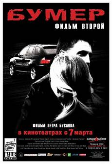 new russian movies 2011 online russian hd movies hd movies hd movies online zakayf 1 international entertainment website