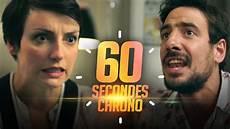 60 Secondes Chrono 1 Feat Aude Gogny Goubert