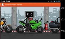 comparateur de carburant essence comparateur de carburant autos et motos android logiciels fr