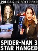 Car Design News Lucy Gordon Spider Man 3