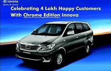 new special edition toyota innova chrome add kit launched at rs 31000 overdrive