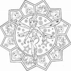 Malvorlagen And Me Kostenlos Ausdrucken Mandala And Me Zum Drucken 4 Ausmalbilder Kostenlos