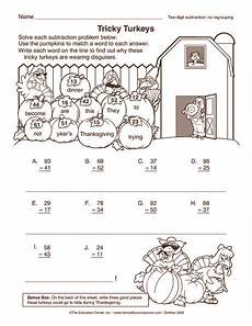 thanksgiving subtraction with regrouping worksheets 10720 thanksgiving worksheet 2 digit subtraction no regrouping thanksgiving worksheets