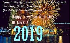 happy new year greetings cards 2019 free download human boundary