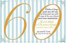 invitation anniversaire 60 ans avec effet paillet 233 or