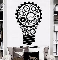 removable wall decals light art gears idea decoration bedroom home window stickers art vinyl