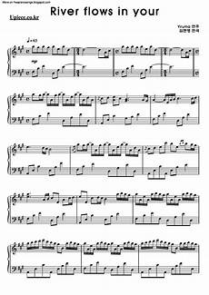 river flows in you free sheet music by yiruma pianoshelf