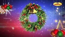 happy merry christmas animated christmas greetings kidsone youtube