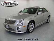 auto body repair training 2009 cadillac sts v electronic toll collection sell used 2009 cadillac sts v supercharged navigation sunroof heated seats bose 47k in alvin