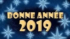 bonne 233 e 2019 meilleurs vœux 2019 carte virtuelle