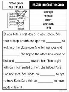 second grade vocabulary curriculum year long bundle by