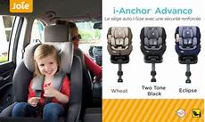 baby test si 232 ge auto i anchor advance joie consobaby