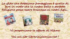 libreria islamica libreria islamica home