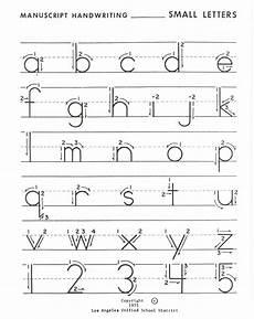 preschool lowercase letter worksheets 24490 tracing lower alphabet letters worksheets yahoo image sear writing worksheets