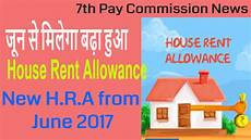 understanding hra house rent allowance and why you should not submit fake rent receipts news18 ज न स म ल ग बढ ह आ hra new house rent allowance from