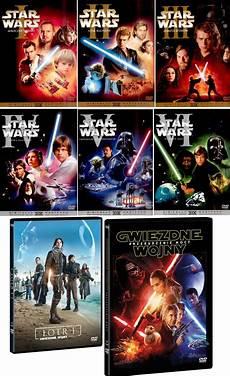 wars 1 8 saga wars 8 dvd nov 233 k 250 psito sk