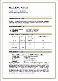 resume format for bca freshers pdf
