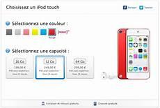 prix d un iphone se le 171 nouvel ipod touch 187 est en vente igeneration