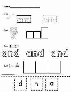 sight word kindergarten activities high frequency words worksheets
