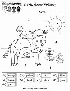 printable colors worksheets for kindergarten 12767 this is a color by number worksheet for kindergarteners children can color these