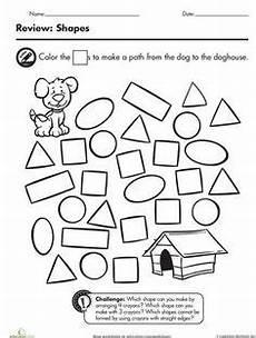 shape maze worksheet 1194 oval shape maze printable worksheet geometric shapes shapes worksheets and
