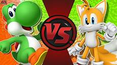 yoshi vs tails mario vs sonic fight club