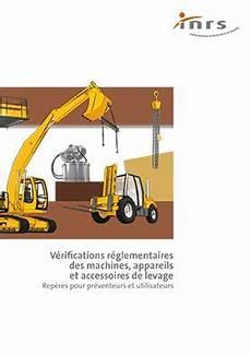 V 233 Rifications R 233 Glementaires Des Machines Appareils Et