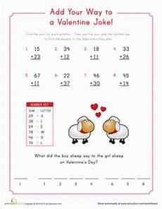 valentine math cryptogram worksheet education com
