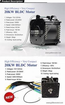china ce 10kw brushless dc motor electric car conversion kit china dc motor brushless motor