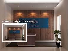 Desain Interior Ruang Meja Resepsionis Kantor Jasa