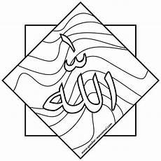 Sketsa Gambar Kaligrafi Ramadhan Sketsabaru