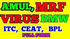 espn full form bmw jbl htc virus amul espn full form of words mrf full form ह द फ ल फ र म youtube