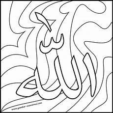 Mewarnai Kaligrafi Islami Allah Contoh Gambar Mewarnai