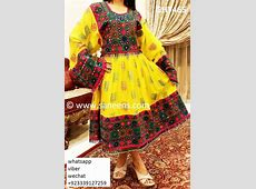 Islamic Dress For Nikah Event Afghan Clothing Yellow Color