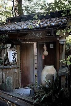 travel avec images kyoto au japon jardin japonais