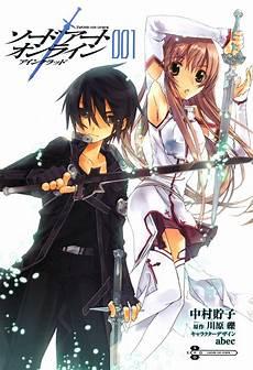 image sao manga cover jpg sword art online wiki