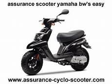 assurance scooter 50 yamaha bw s easy devis gratuit