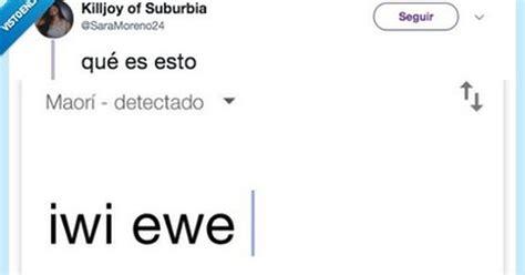 Que Es Uwu