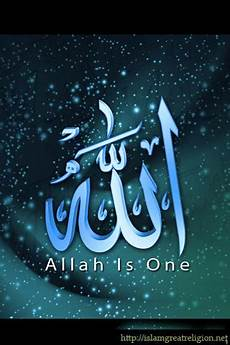 allah wallpaper iphone allah the only one iphone islamic wallpaper your title