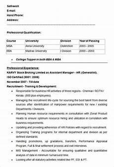 resume format for freshers hr mba resume cv sle