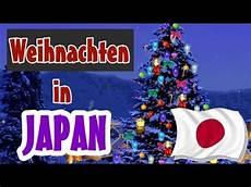 Wie Feiert Weihnachten - 10 fakten 252 ber weihnachten in japan