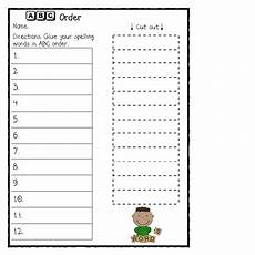 fun spelling practice worksheets by carrie s creations tpt